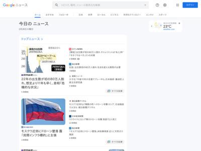 通販サイトの電子マネー 狙われるID、コンビニ舞台 – 日本経済新聞