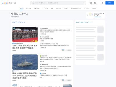 預金から直接チャージできる電子マネー「Mizuho Suica」登場 – ITmedia