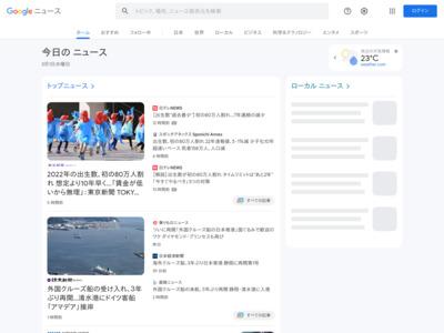 女子高生装い電子マネー要求 – Record China