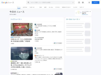 不明女性に関連名義のカード使用か、韓国籍の男を逮捕 – 朝日新聞