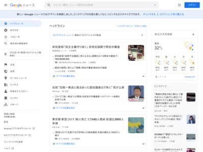 電子マネー詐欺注意 京都・宇治署コンビニで声掛け訓練 – 京都新聞