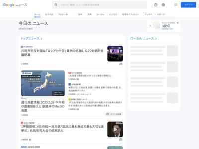 目立つ「有料サイト」悪用 架空請求で電子マネーだまし取る 手軽に利用若者に被害拡大 [長崎県] – 西日本新聞