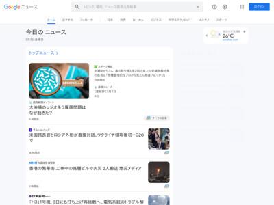 JCBカード利用代金の口座引き落とし開始(ソニー銀行) – ペイメントナビ(payment navi)