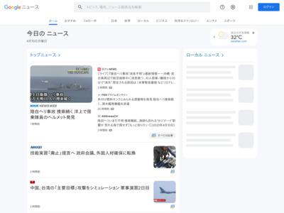 ぴあ 新たに6500件のクレジットカード情報流出か – NHK