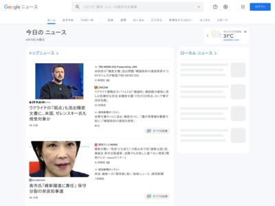 日本カードネットワークが、クレジット決済ネットワークシステムにおいてAIによるネットワーク監視を試行開始 – PR TIMES (プレスリリース)