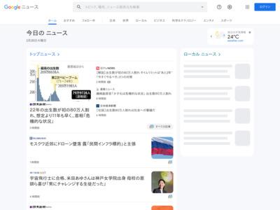 丸井、外国人専用クレカ発行 カード事業を強化 – 日本経済新聞