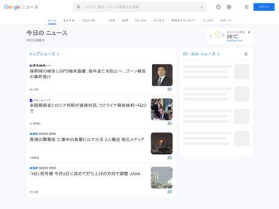 【速報】東京海上、自社株の消却を発表 – 株探ニュース