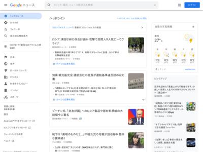 うそ電話詐欺の被害件数 過去最悪のペース(鹿児島県) – 日テレNEWS24