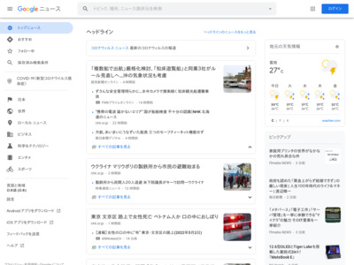 JCB、 Diners Club、Discoverの取り扱いを開始 – 時事通信