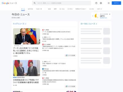 スマートウォッチNokia『Steel HR』を使って気づいたアナログ盤の良さ – ASCII.jp