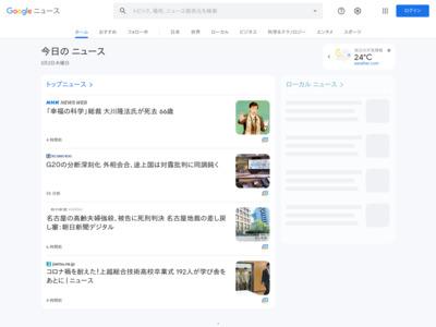ハウステンボス「脱現金」宣言 独自電子マネーを導入へ:朝日新聞デジタル – 朝日新聞