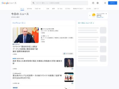 AAAの三井住友VISAカードならグッズを電子マネーで買える! – エンタメNEXT