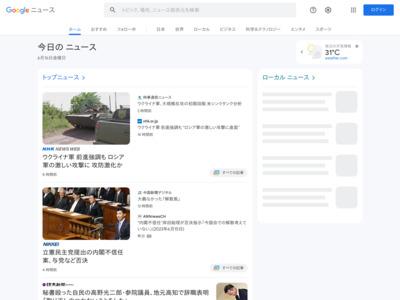 iPhoneのWebショッピングもGoogle Payで――SafariとFirefox経由での利用が可能に – Engadget 日本版