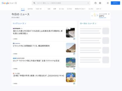 <仙台市>水道代 カード払いOK 来月から受け付け 宮城県内で初 – 河北新報