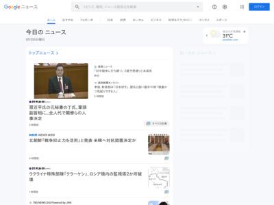カードで仮想通貨購入禁止 大手米銀、相次ぎ発表 信用リスク回避 – SankeiBiz