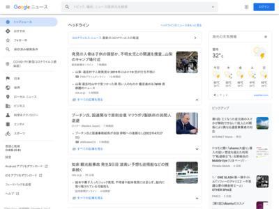 スマホでカード決済 連携 京都信金とコイニー – 日本経済新聞