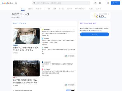 神戸新聞NEXT|全国海外|経済|りそな、銀行カードで電子マネー – 神戸新聞