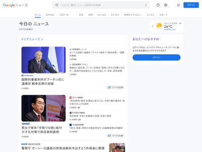 メルカリ、現金・電子マネー出品の取り締まりを強化 – ASCII.jp