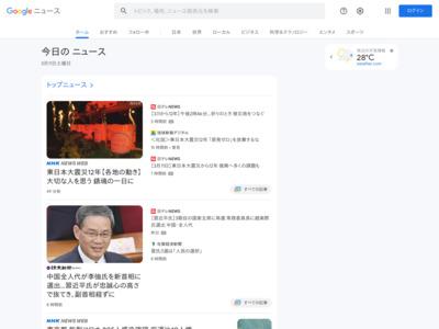 携帯で使う電子マネー、発行数が急増 16年10月末6.4%増 – 日本経済新聞