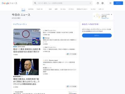 わりかんアプリpaymoがQRコードでのリアル店舗支払いに対応、LINE、Origamiに続いて7月下旬より開始 – THE BRIDGE,Inc. / 株式会社THE BRIDGE (プレスリリース) (登録) (ブログ)