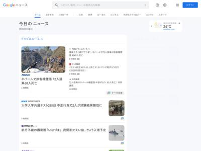 KDDI、電子マネー「au WALLET」開始へ – 読売新聞