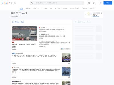 キャッシュレス社会、鯖江市が推進 – 福井新聞