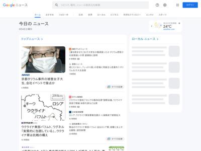 クレジットカード キャッシュレス決済の9割 – 日本経済新聞