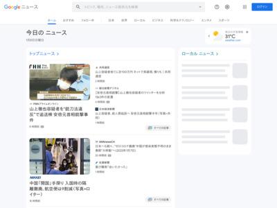 QRコード買い物サービス拡大 スマホで読み取るだけで支払い – NHK