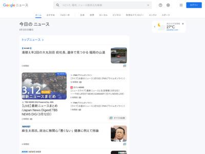 【予告】電子マネーギフト当たる 12月から第2弾「じょうもばいる」キャンペーン開始 – 上毛新聞ニュース