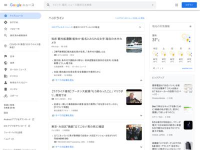 狙うは日本好きのタイ人:イオンフィナンシャルサービス、訪日タイ人向けクレジットカードをタイで発行開始 – 訪日ラボ