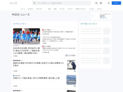 バニラエア、航空券の決済に「Apple Pay」「Google Pay」を導入 3月29 … – トラベル Watch