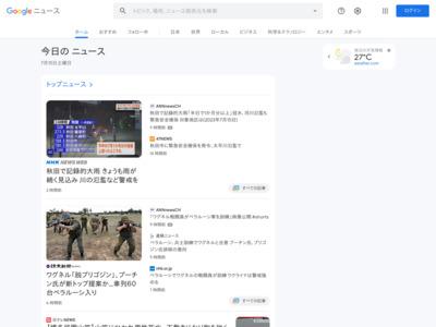 カードの海外旅行保険、補償に不安? 上乗せ型増える – 日本経済新聞