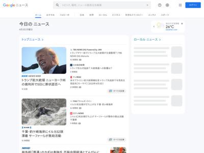 クレジットカードなどの使い方 アニメで学習 白鴎大がDVD – 日本経済新聞