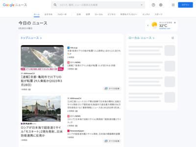 マクドナルド、Suicaやnanacoなどの電子マネー決済が利用可能に – ASCII.jp