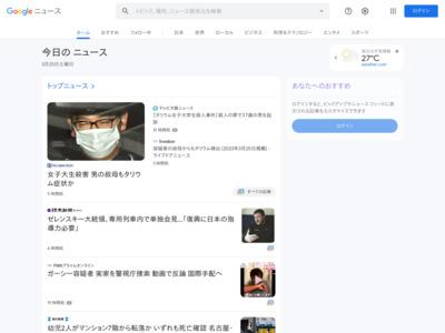 東京メトロ90周年記念クレカ、日本初の地下鉄車両1001号をあしらったデザイン – エキサイトニュース