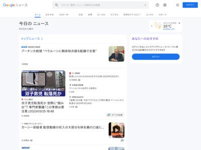 JR東日本・みずほ銀行、iPhone向け電子マネー「Mizuho Suica」開始 – マイナビニュース