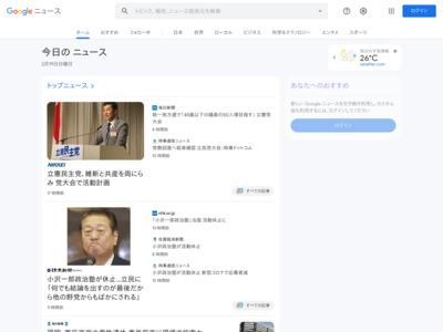 ミャンマー、日韓対象に観光ビザ免除 – 日本経済新聞