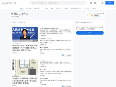 カード払い50兆円超す 16年8.2%増、ネット通販拡大で – 日本経済新聞