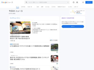 IIJ、デジタル通貨の決済サービス開始 新会社設立 – 日本経済新聞