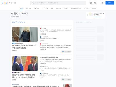 預金通帳とクレカ明細だけで月1万円節約する方法 – エキサイトニュース