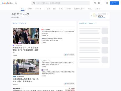著しく高い還元率のモールは要注意 悪質サイトも – 日本経済新聞
