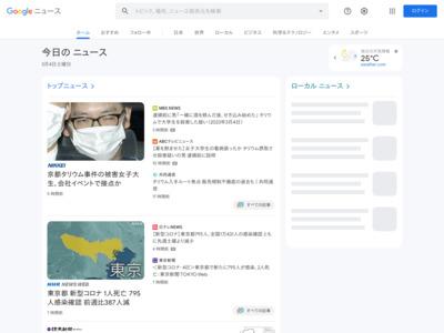 グループ全店舗での電子マネー「nanaco」の取扱開始(ツルハホールディングス) – ペイメントナビ(payment navi)