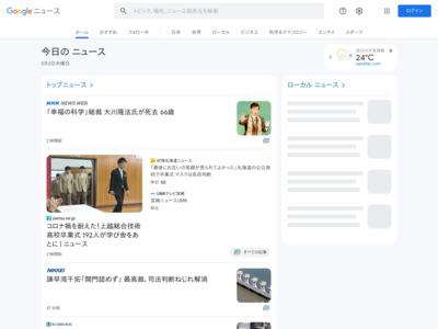 厚さがクレジットカード3枚分しかないUSB充電用ACアダプタ「KADO」 – CNET Japan
