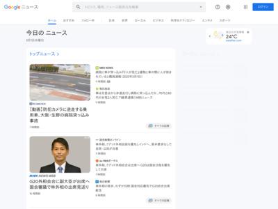 福島県で「電子マネー」実証実験へ 東邦銀行とみずほFG発表 – 福島民友