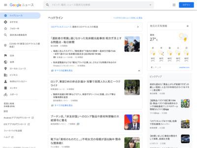 電子マネー詐欺急増 プリペイドカード買い、ID送らせる 16年、九州の被害7000万円超 – 西日本新聞