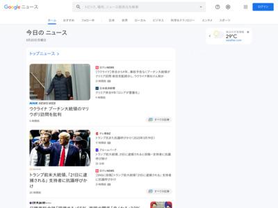 電子マネー「nanaco」にオートチャージ機能 クレジットカードから入金 – ITmedia