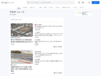 レポート「ポイントカード・ロイヤリティマーケティング市場要覧」 – ペイメントナビ(payment navi)