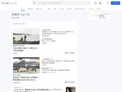 東海道・山陽新幹線の車内販売、電子マネーに対応…3月14日から – レスポンス