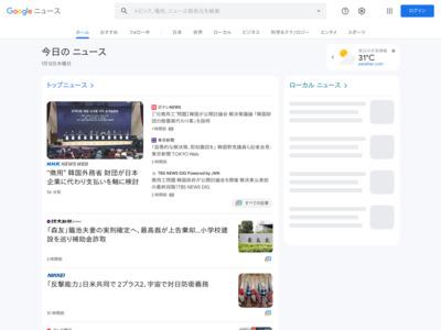 「KING OF PRISM VISA カード」の発行開始(三井住友カード) – ペイメントナビ(payment navi)