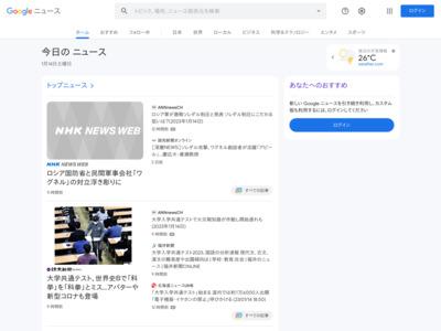 OKI、紙幣還流型でお釣りも出せる電子マネーチャージ機「CZ-20シリーズ」新発売 – PR TIMES (プレスリリース)